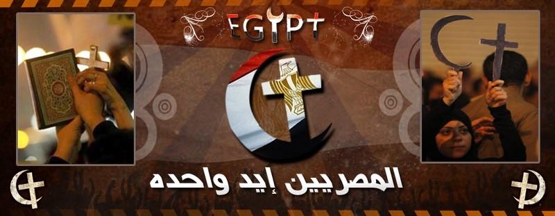 Movimento egiziano che unisce l'Islam al Cristianesimo