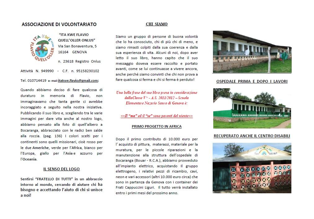 1° depliant (2012)